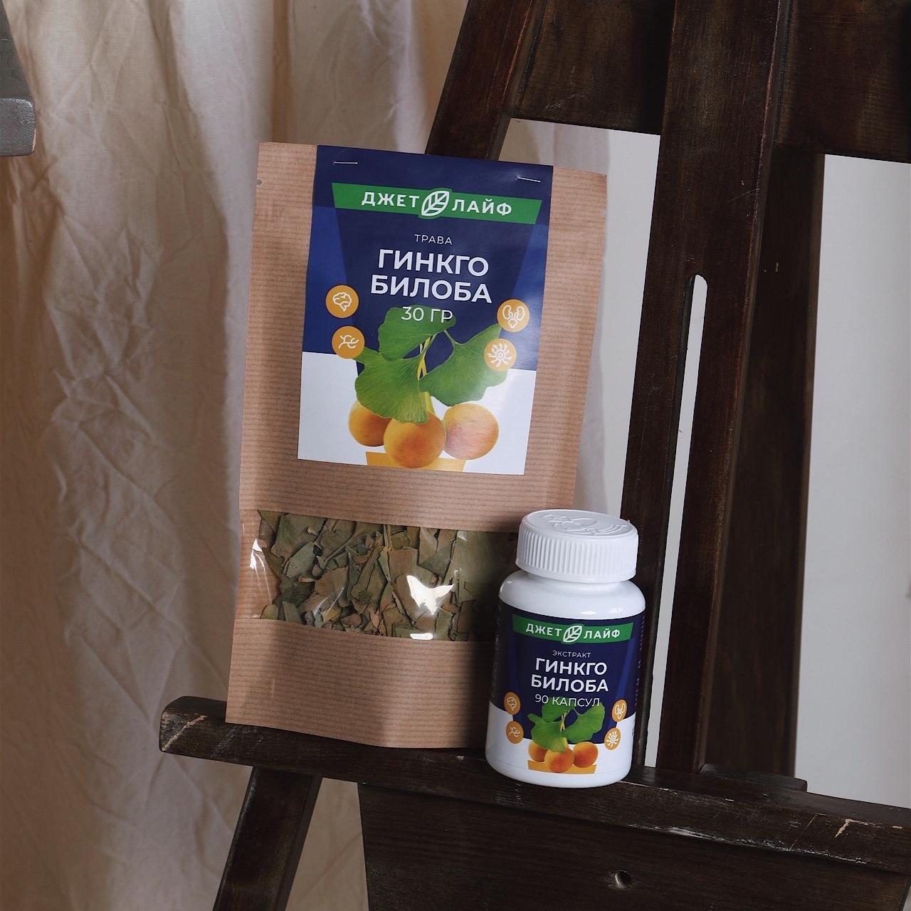 Гинкго билоба в капсулах и сухие листья гинкго (трава)